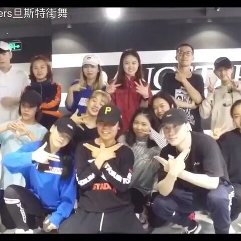 【Dangsters旦斯特街舞美拍】北京RMB青青大师课Workshop Day2...