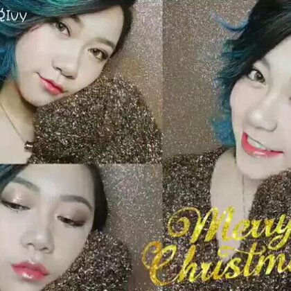 圣诞节水感光泽肌妆容🎄快和我一起学起来,过个美美的圣诞节吧!不要忘记点赞哦👍记得关注我的微博:大悦悦ivy #像仙女一样妆圣诞##圣诞妆容#