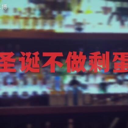 用电影里的台词来搭讪!翻拍一段#重庆森林#😏#圣诞节##经典电影桥段#更多动态请关注微博:@周八视频