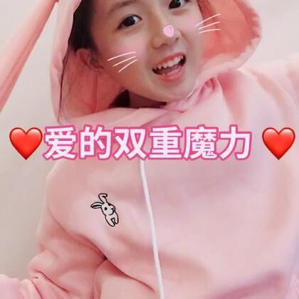 #爱的双重魔力##宝宝##舞蹈#❤️我的梦想是一个完美的女孩❤️你们呢?✌🏻