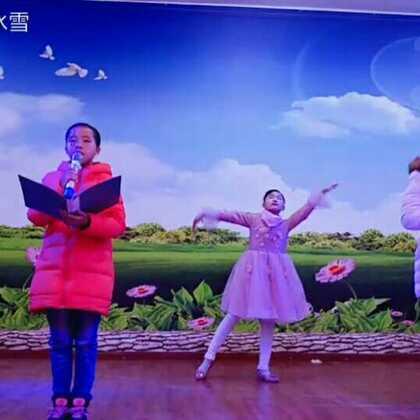 #演讲##舞蹈##张佳琦#,一点一滴成长记录