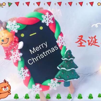#手工#🎄圣诞节风小黑板🎄特别简单的一款圣诞风小黑板的装饰方法噢。告诉你们一个秘密,给这个视频点赞的宝宝,明天起床袜子里都会有圣诞礼物噢👻👻。圣诞快乐噢🎄🎄🎄#圣诞手工贺卡#