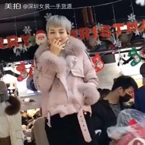杭州网商园批发档口