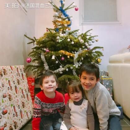 圣诞礼物🎁篇#法国混血三宝##美拍陪你过圣诞##海外圣诞节#