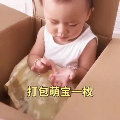 希宝19个月的时候❤麻麻整理收到的快递,她爬进箱子里,好玩到不行🤗#宝宝##这么可爱我打包了##精选#
