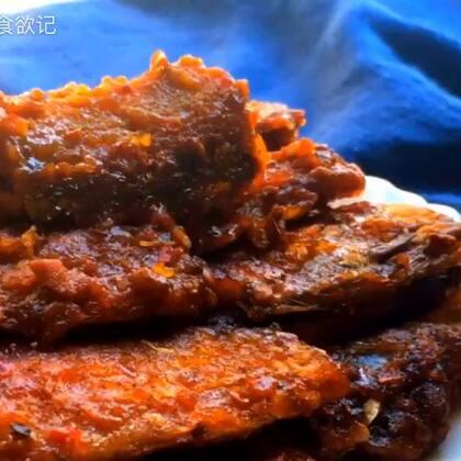 #圣诞暖心餐##美食#口水带鱼#小鱼儿私房菜#
