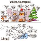 今天是聖誕節,各位是如何度過呢? #聖誕節##大餐##派對##剩單節##行憲紀念日##單身##人2##People2##徵女友#