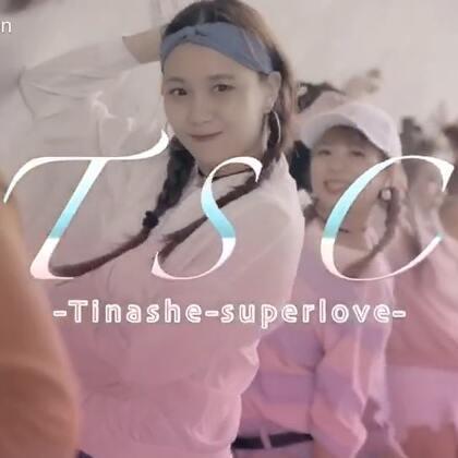 #舞蹈##我要上热门##十万支创意舞#Song:Super love/choreography:Nena/team:TSC 清新可愛風格連我都超級愛super love
