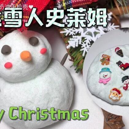 Merry Christmas~🎄🎄🎄今天要开心哦~别忘记给我点赞赞!可惜没有下雪😭不然就更完美了!天冷别忘记添衣!么么哒!#圣诞手工##我要上热门##手工#