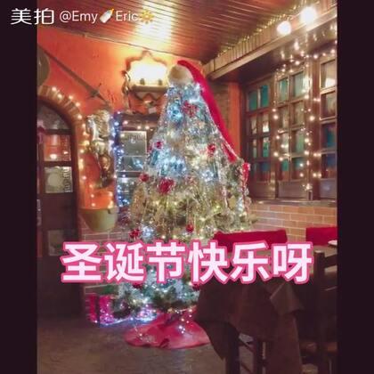 #宝宝##日常##圣诞节快乐#吃好喝好哟😉
