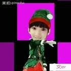 #圣诞节#@音乐频道官方账号 @美拍小助手 @玩转美拍 跟风过圣诞,祝大家生日快乐🙃🙃