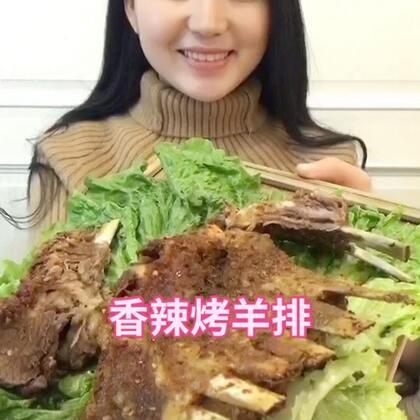 真是好久没吃过这么硬菜,哈哈,味道棒棒的~今天用手机录的视频,方法很简单呢~减肥计划又泡汤了😂😂嘻嘻想吃烤羊排的点个赞呗~#美食##圣诞暖心餐##小白亲子厨房#