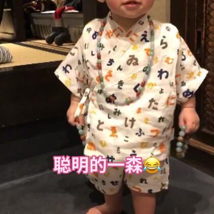 给森哥买了一套和尚服😂😂😂#宝宝##Yusen十二个月#