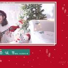 圣诞节结束前 再唱首歌给你听~ 💙#音乐##尤克里里#