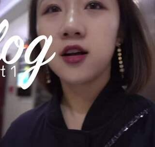 🎄🎄Merry Christmas 🎄🎄#日志#part1.圣诞快乐呀~今天玩的嗨吗~嘿嘿 我今天回学校啦~vlog可能这几天会少一些,因为要赶作业~ part2今晚要看吗?爱你们❤️#vlog#