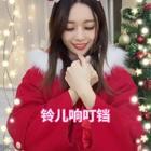 #圣诞手势舞##美拍陪你过圣诞##十万支创意舞#