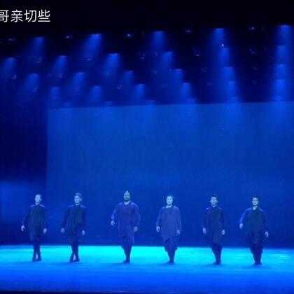舞剧·蓝印 如期而至终于来到了北京……恭喜古楞哥#舞蹈#