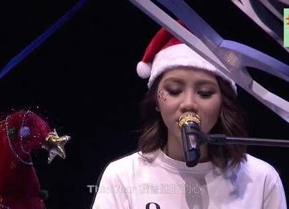 邓紫棋现场钢琴弹唱《Last Christmas》,最爱的一首圣诞歌!😊