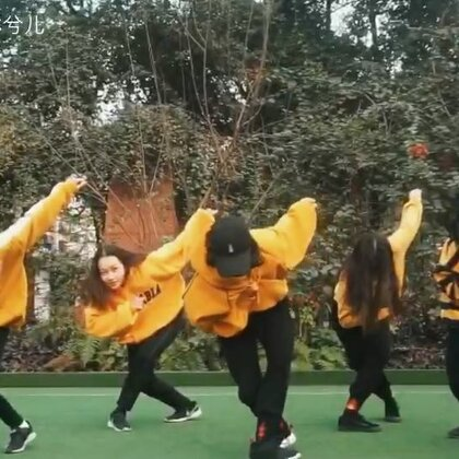#舞蹈#👉🎵How Long #美拍原创街舞大赛#祝自己永远18岁 耶 😛送上我的新舞,分解也出啦!喜欢的同学们学起来……希望自己越来越好,感恩大家的一路支持👍#我要上热门#