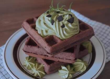 原来自制华夫饼这么简单吗?快快动手做起来!巧克力味的华夫饼刚出炉冒着热气,挤上最爱的抹茶奶油,完美的不忍下口呢!😁😁,口感松软,奶油丝滑,抹茶微苦,简直太赞了!😍😍#美食##甜品##我要上热门#