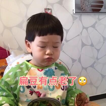 #吃秀##宝宝#我刚才编辑泡泡视频在找封面,我发现这孩子表情真多,每一个我都想做封面。😂