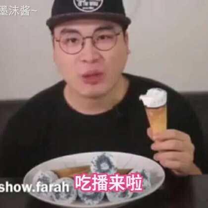 好久没更吃播了,啦啦啦更#asmr吃播助眠视频#一波#韩国吃播##豪放哥的吃播#