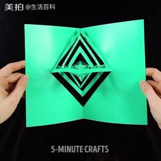 很有意思的折纸,制作也蛮简单的,转走收起吧#生活百科##手工##折纸#