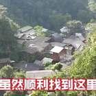 (下)小众目的地未知之旅,泰国可不止清迈甘谷甲米的寺庙集市#我要上热门##旅游##泰国#