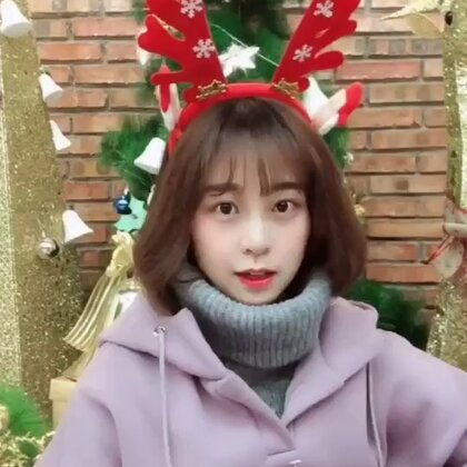 #一骑麋鹿舞##音乐# 圣诞歌曲忘记发了😭迟到的弹唱歌曲,顺便送出迟到的圣诞礼物👉选一个评论bb 抽送视频里的这件香芋卫衣😝
