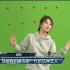 #杨紫#参演《赞赞新时代》公益短片 拍摄期间不忘弘扬正能量