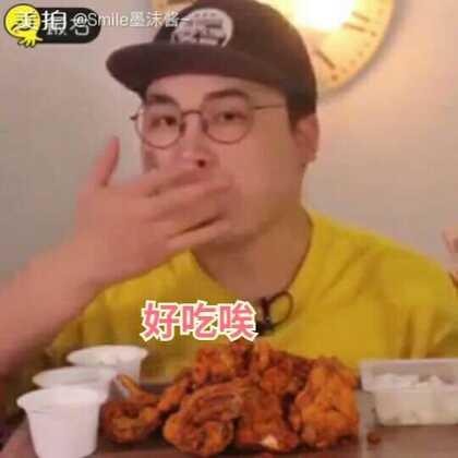 今天的最后一个视频#吃播助眠视频##韩国吃播##asmr吃播助眠视频#