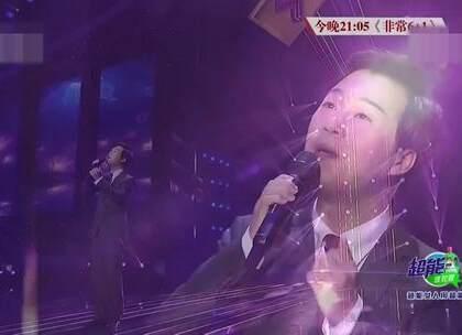上央视《开门大吉》演唱的《新鸳鸯蝴蝶梦》。这回也算是和朱军、朱迅老师同台了吧😃😘😚😁😜😝#U乐国际娱乐##唱歌#