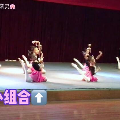 #舞就该这么跳##宝宝##舞蹈#8月底的考级舞蹈,2号是#甜甜#@小甜甜爱跳舞 @美拍小助手 @舞蹈频道官方账号