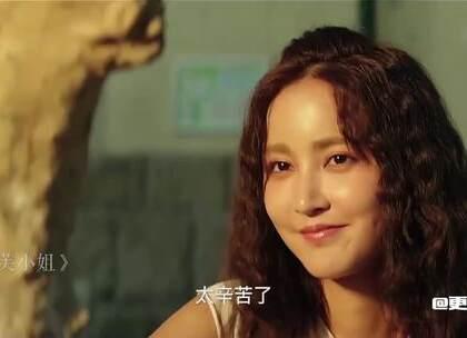 """张歆艺""""二姐""""人设,其实一点也不二#二更视频##原创##张歆艺#"""