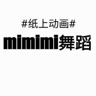"""mimimi舞蹈#mimimi##纸上动画##舞蹈#三秒叔:""""伟大的魔王啊!我愿献上我纯净的灵魂,祈求您满足我上热门的愿望!""""😚 魔王""""???""""😠😡👿"""
