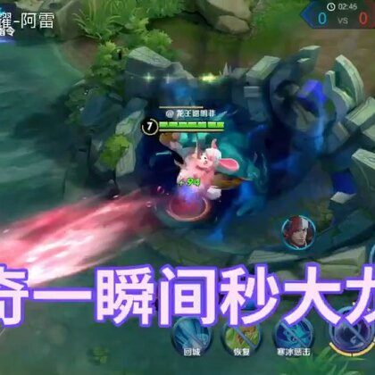 #游戏##王者荣耀#这个方法很不错....