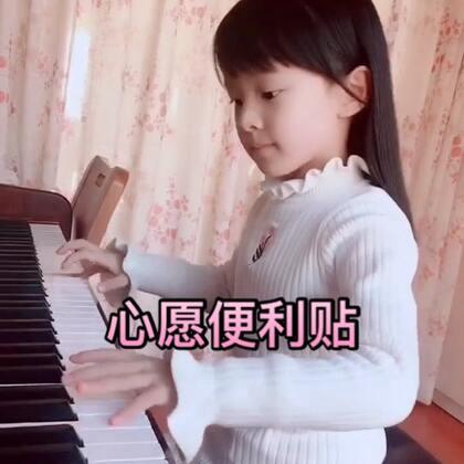 #音乐##钢琴#《命中注定我爱你》以前看了好多遍啊,没想到又流行起来了!
