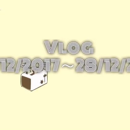 #日志##vlog#56 随意拼凑的视频,一回来就感冒了😷,总是忘了拿起手机记录,大概是天气冷,手也懒得动了😴