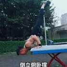 #运动##街头健身##健身达人第一次尝试乒乓球拍倒立俯卧撑!🤒