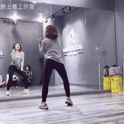 Boombayah-black pink(1m Yookyung kim)前半段镜面动作分解教学+后半段小组课堂练习视频✌🏻✌🏻下周又可以学新舞了!!2017年最后一周,你学会了吗😋😋#珠海爵士舞##珠海韩舞培训##珠海舞蹈培训#