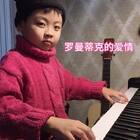 《罗曼蒂克的爱情》豆豆提前祝大家新年快乐🎉🎈🎊#U乐国际娱乐##精选##钢琴#