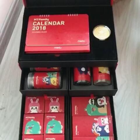 【健人晶哥美拍】感谢@美图公司 送的新年礼盒。祝...