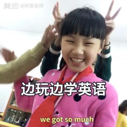 """😬去小学,陪一群可爱的学生们练口语!她们都很勤奋,很努力!不过也有点调皮+可爱!哈哈,你们也是这么开心学英语的么?别忘了留个""""赞""""哟…#宝宝##英语口语##宝宝学英语#"""