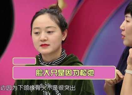 大脸版赵丽颖当场试用家用射频~效果简直了!~#美妆#