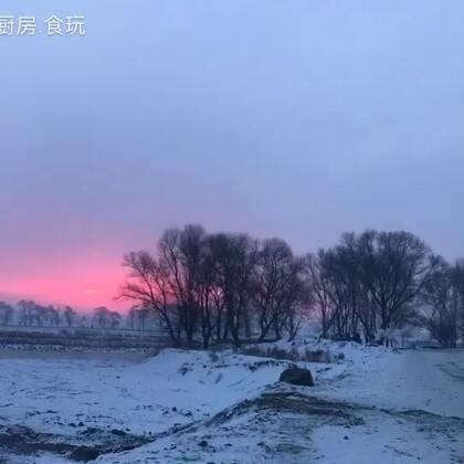 #旅行# 今天在吉林看日出🌄