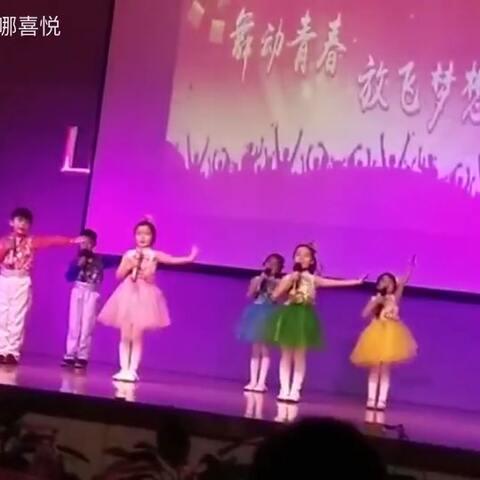 幸福的孩子爱唱歌