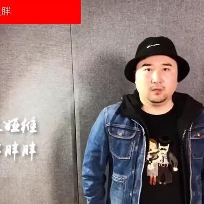 今天翻唱一首袁娅维的《御龙将军台》五周年IP金曲,中国风加一些现代摇滚的感觉,你们喜欢吗?#御龙将军台 袁娅维##音乐#