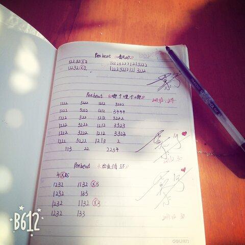 penbeat##penbeat谱子#20赞录视频(春风吹 - 16慕