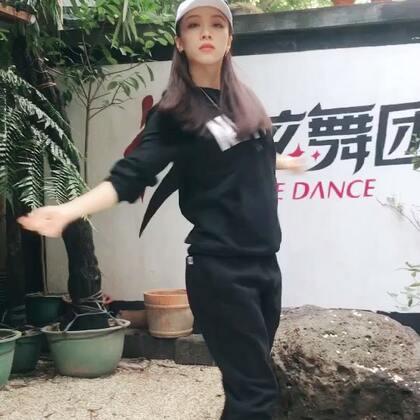 #十万支创意舞##精选#要倒