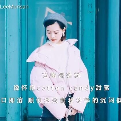 对于冬天而言 最重要的保暖与柔软 💐微信:lmstz888 #穿秀##热门#